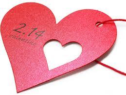 バレンタインデー 神待ち少女はチョコレートのコスプレをしてくれた。